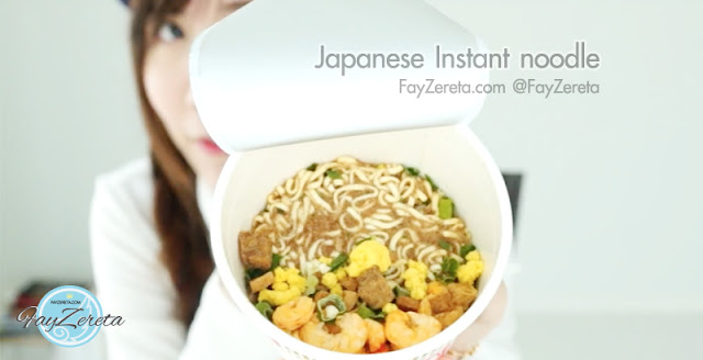 Japanese Instant Noodles บะหมี่กึ่งสำเร็จรูปญี่ปุ่น-3