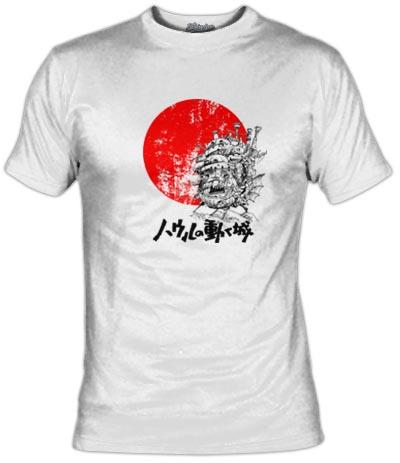 https://www.fanisetas.com/camiseta-castillo-ambulante-p-7573.html?osCsid=e1bmshbrl376m3388dismnsrb6