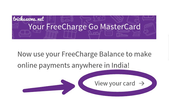 Freecharge go offer