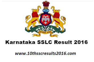 Karnataka-SSLC-Result-2016-School-Wise