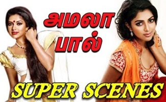 AMALA PAUL SUPER SCENES | AMALA PAUL MOVIES