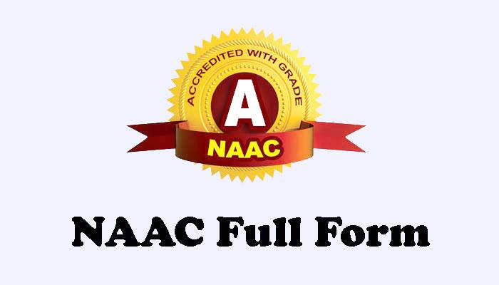 NAAC Full Form in Hindi – एन.ए.ए.सी क्या है?