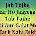 Cute WhatsApp Status in Hindi