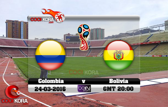 مشاهدة مباراة بوليفيا وكولومبيا اليوم 24-3-2016 تصفيات كأس العالم