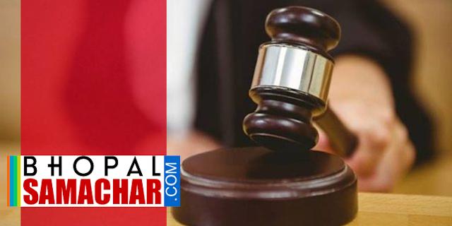 कर्मचारी ने सीना तान के भ्रष्टाचार किया था, सजा सुनते ही बेहोश हो गया | MP NEWS