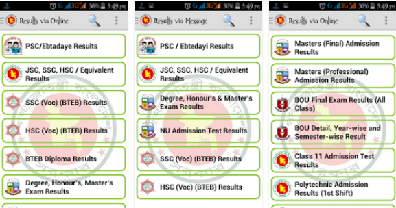 SSC Result 2018 By Android/Mobile Apps