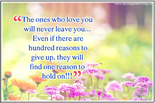Heart touching quotes messages