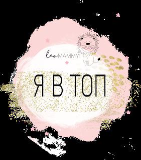 """Задание ДВ """"Летняя"""""""