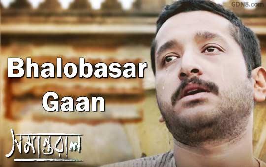 Bhalobasar Gaan - Samantaral - Parambrata Chatterjee
