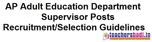 AP Adult Education,Supervisors,Recruitment Guidelines