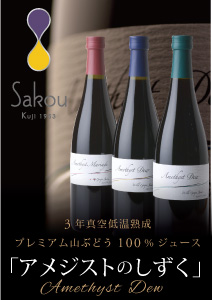 https://www.enoteca.co.jp/item/list?_producer=873
