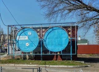 Новомосковськ. Афіша стадіону «Металург»