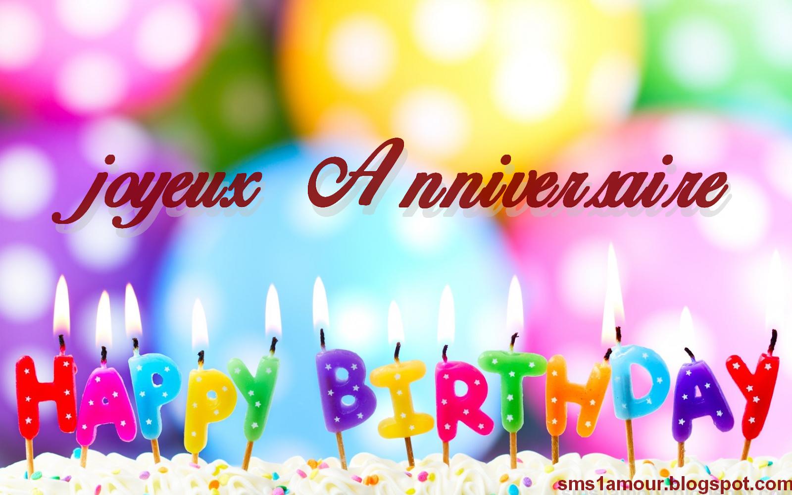 message ta3 anniversaire
