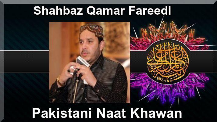Shahbaz Qamar Fareedi Islami Naats