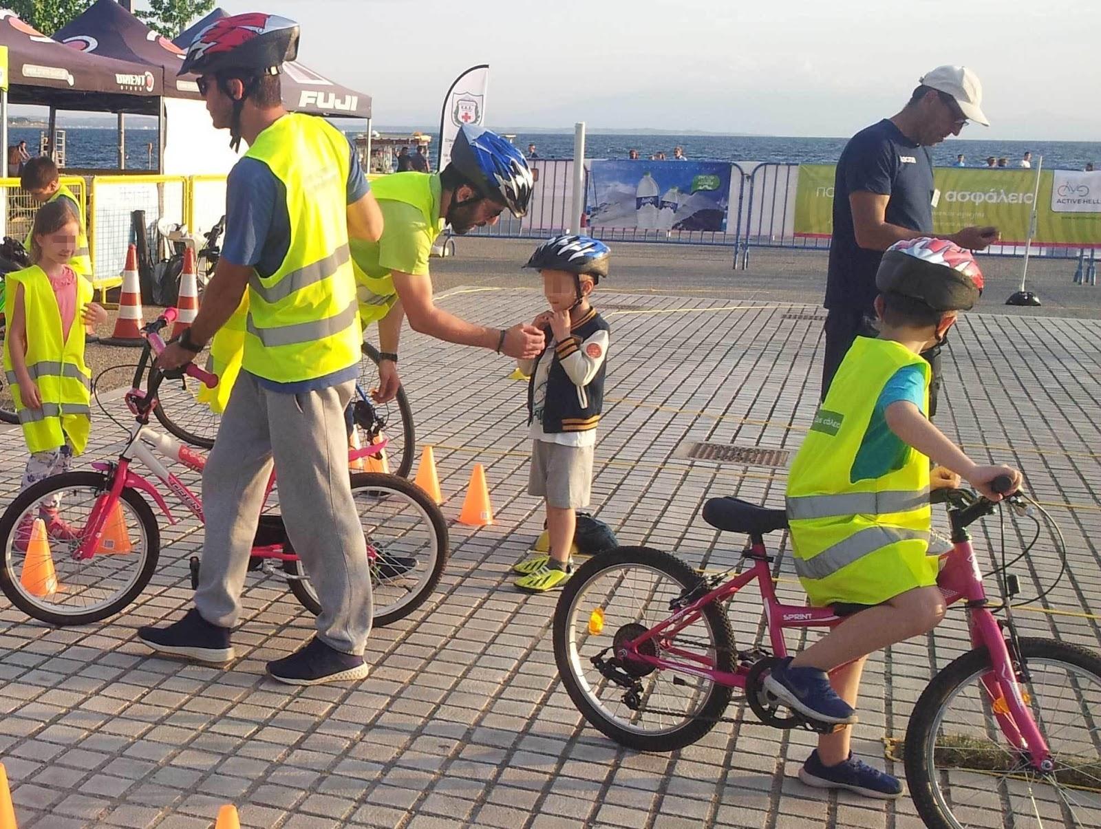"""Η δράση """"Ημέρες Ποδηλάτου"""" με την υποστήριξη του Ελληνικού Χρυσού."""