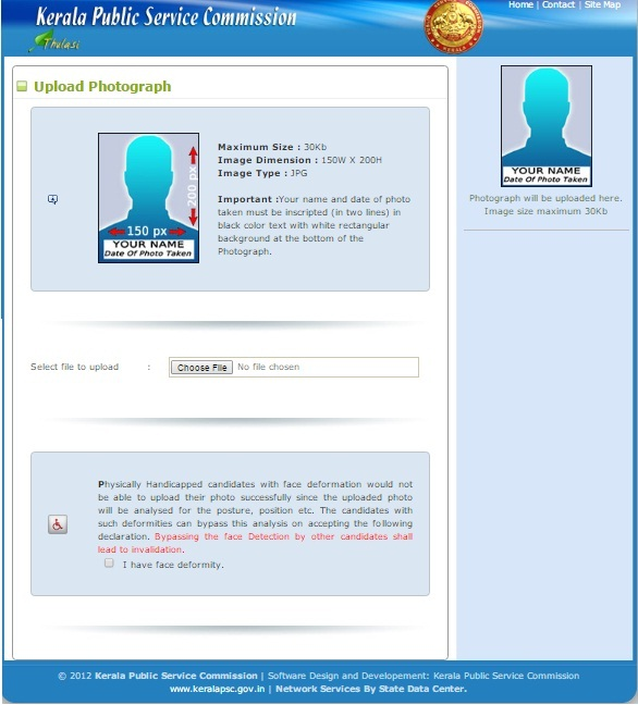 Kerala Psc Thulasi One Time Registration - Uploading Photograph - Step 4