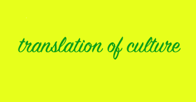 Translation Of Culture