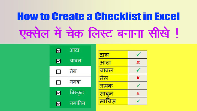 CHECK LIST EXCEL 2016
