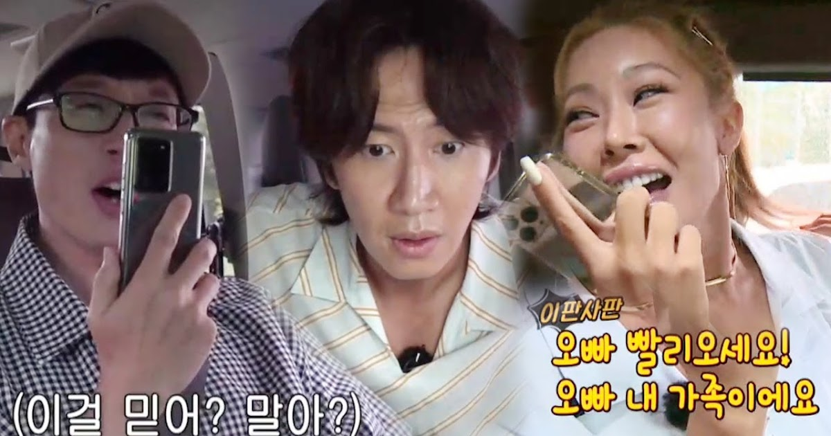 running man episode 514 roundup naver tv comments the members and guests race towards finding their siblings jessi continues to be viewers favorite guests ddoboja blog let s watch it again running man episode 514 roundup naver