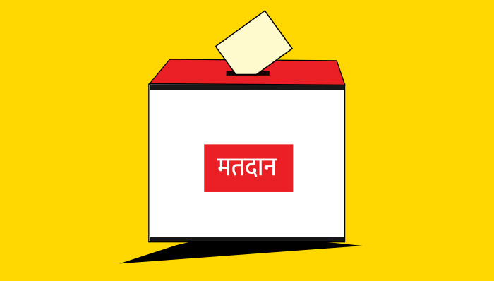 election-vote-matdan-pic