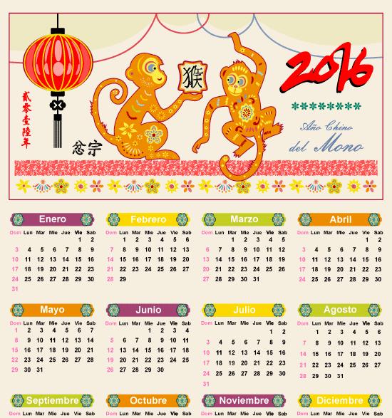 Calendario 2016 año del mono en español