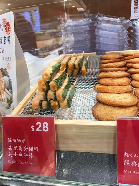 Sogo Causeway Bay, snacks