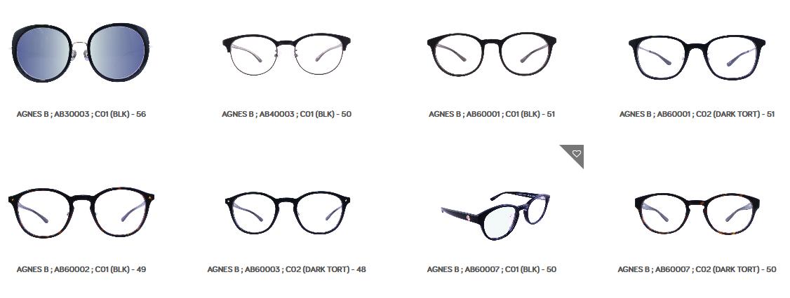 Gambar diatas merupakan contoh produk kacamata untuk wanita yang ditawarkan  oleh optik tunggal dan bisa anda dapatkan dengan mudah. Selain itu juga  terdapat ... 1e33df76e3