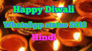 Happy Diwali status WhatsApp