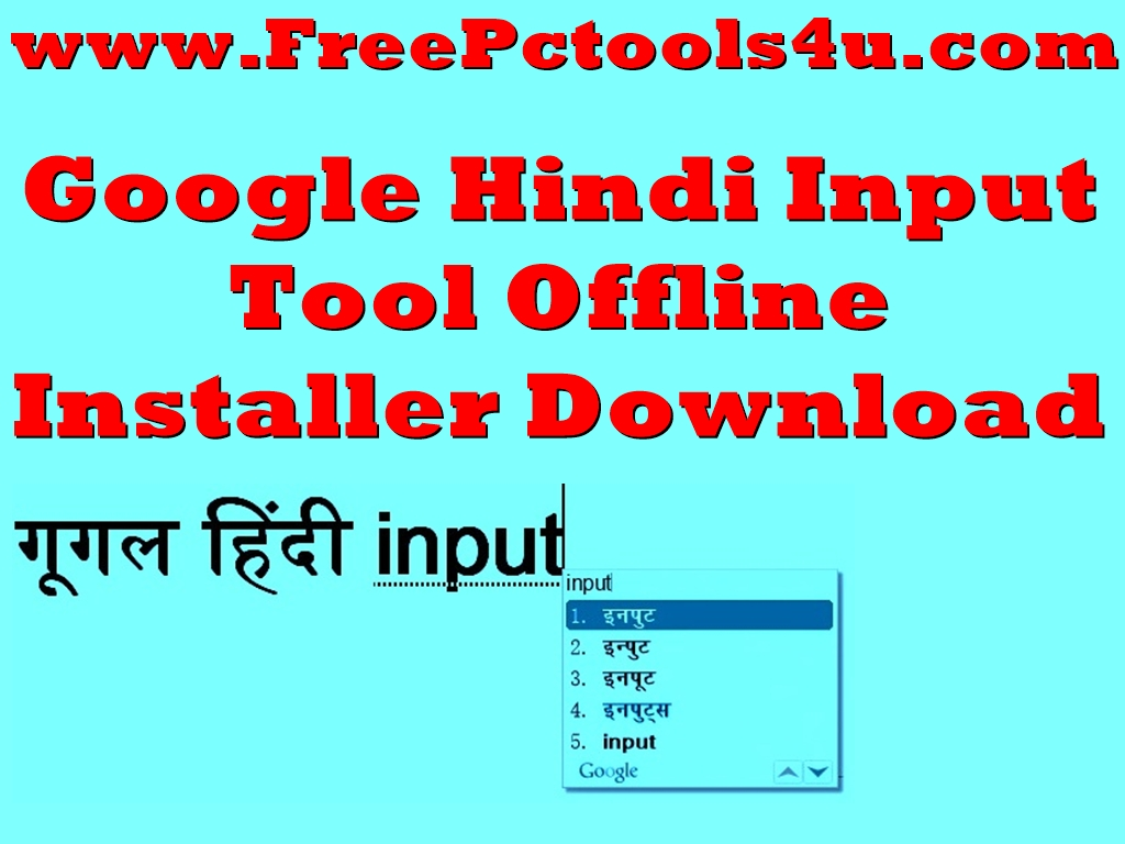 How to install and type google input tools on windows. Youtube.