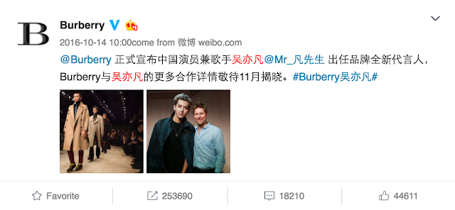 Kris Wu Burberry ambassador