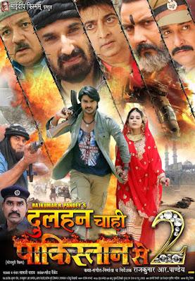 Dulhan Chahi Pakistan Se 2 (2018) Bhojpuri 720p HDRip 1.1GB