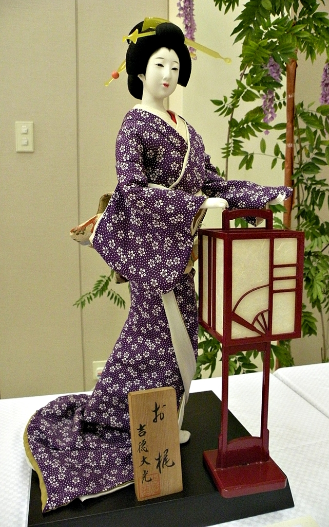 Traditional Japanese doll Okaji depicting a married woman