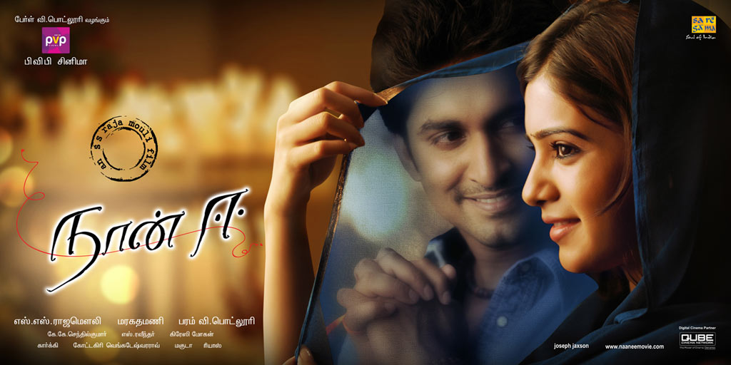 naan ee tamil movie download