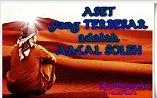 Contoh Teks Pidato Singkat Tentang Amal Shaleh