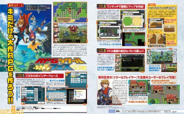 Crea tu propio videojuego en 3DS con RPG Maker Festival