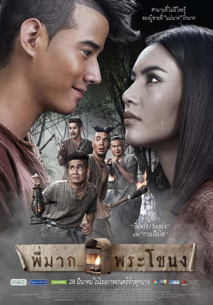 Nonton Film Pee Mak - Phra Khanong (2013)