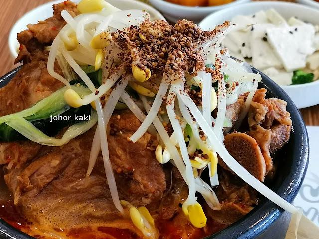 Tofu Village Toronto Koreatown for Gamjatang - Korean Pork Bone Soup