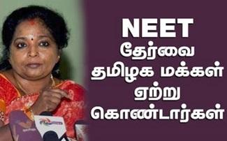TN People accept NEET Exame – Tamilisai