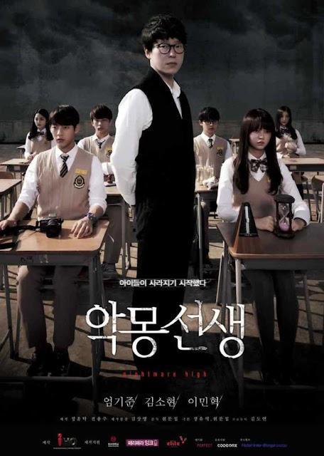 Nightmare Teacher - Poster