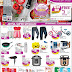 Johor Aeon Store 11月28日又有优惠!  凡消费 RM 100 将喜获 RM 5元现金券!