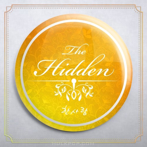 The Hidden – 한사람 – Single