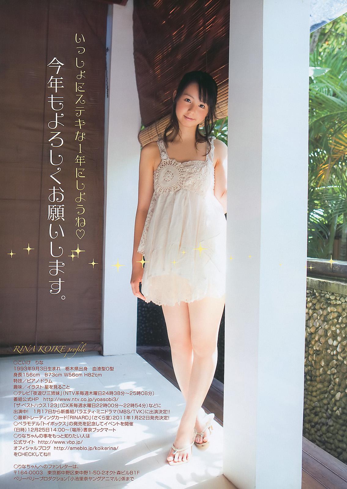 Photo Beauty Fashion And Girls Korean Actresses Model