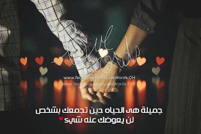 بوستات رومانسية حب وعشق