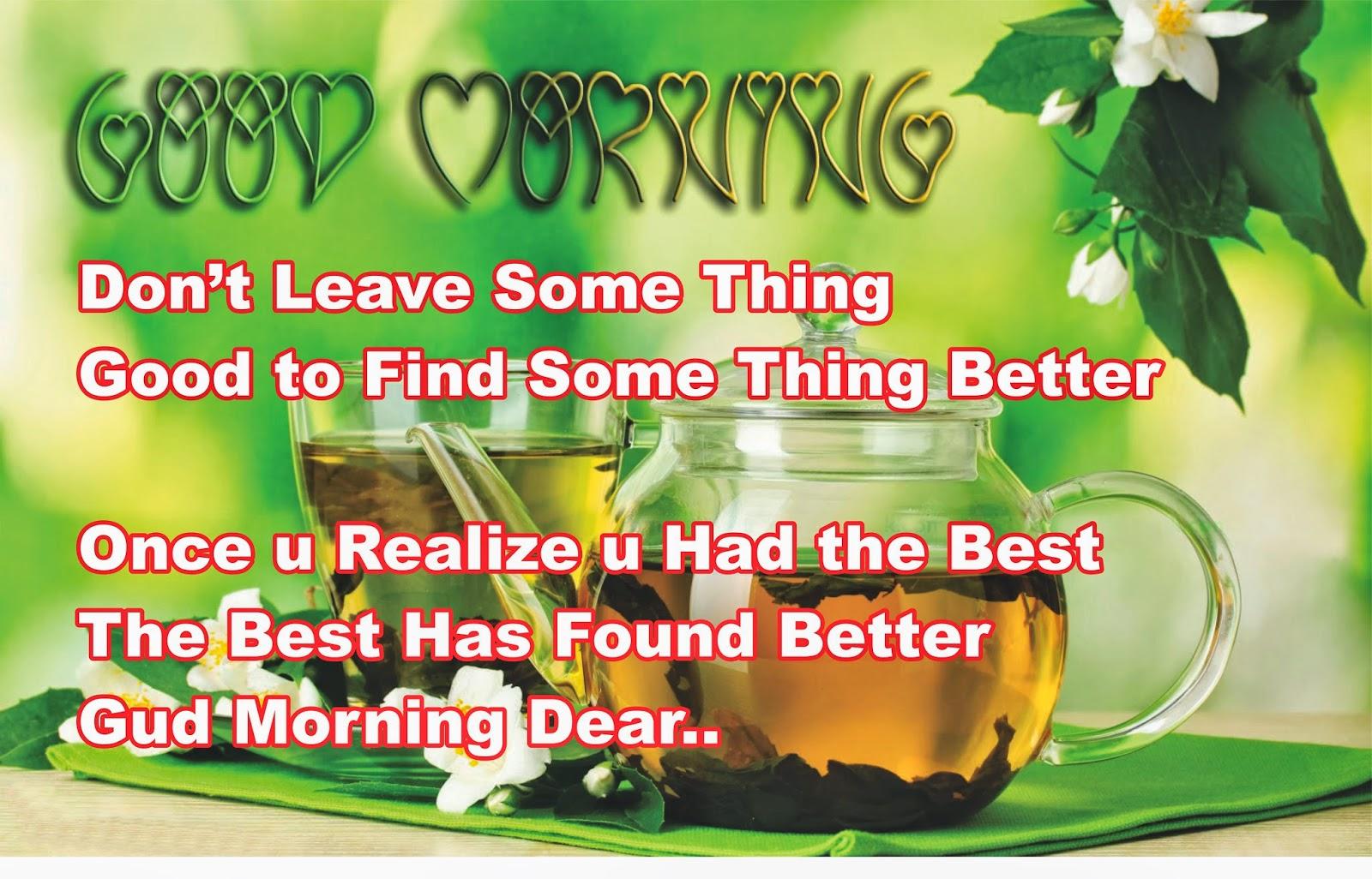 good morning mobile sms