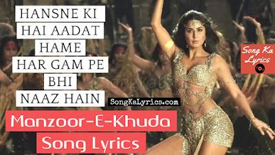 manzoore-khuda-song-lyrics-sukhwinder-singh-shreya-ghoshal-sunidhi-chauhan