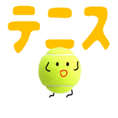 Tennis ball moves a little bit