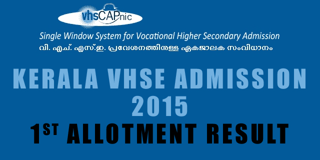 Kerala VHSE Admission 2015 First Allotment Result
