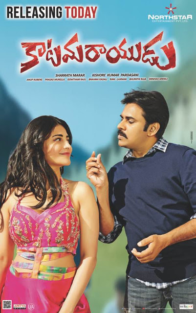 Katamarayudu (2020) Bengali Dubbed ORG Movie 720p HDRip 800MB Download
