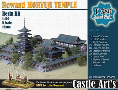reward-horyuji-temple.jpg