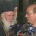 Αρχιεπίσκοπος: «Χρήση των παλιών βιβλίων στα θρησκευτικά» - Φίλης: «Θα εφαρμοστούν τα νέα προγράμματα» (videos)